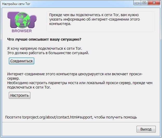 как заработать с помощью браузера тор